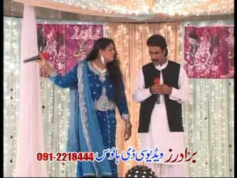 Zaman Zaheer Aasma Lata (wo Ba Me Gate Yara)2010- video