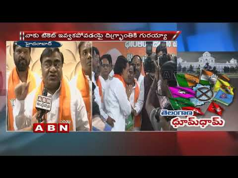 BJP Leader Babu Mohan face to face over TRS MLA Candidates list