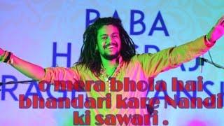 MERA BHOLA HAI BHANDARI    HANSRAJ RAGHUWANSHI    LIVE SHOW AT SOLAN(SUBHATU)