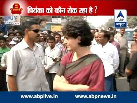 Who is stopping Priyanka Gandhi to contest elections?