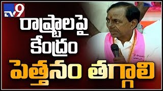 KCR to announce job notifications soon