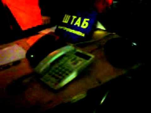 диспетчер - энерго диспетчер