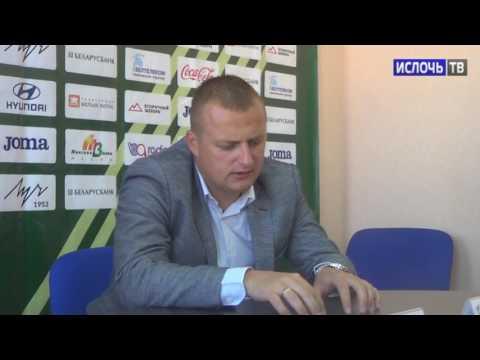 """Главный тренер """"Ислочи"""" прокомментировал поражение от """"Слуцка"""""""