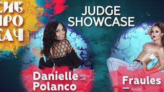Sibprokach 2017 - Danielle Polanco (USA) & Fraules (Russia)  - judge perfomance