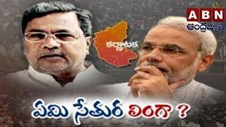 Karnataka govt clears minority status for Lingayats