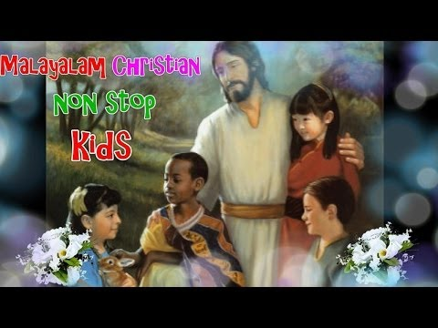 Malayalam Christian Songs Non Stop Kids Special video