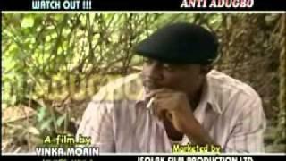 Asiri Nla leyi Part 5 - 2010 Yoruba Movies (Nigeria)