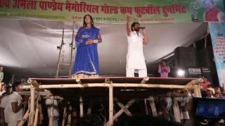 Khesari lal video dhondhwaliya
