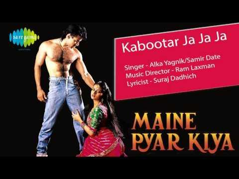 Kabootar Ja Ja Ja | Rajasthani Song | Alka Yagnik- Sameer Date...