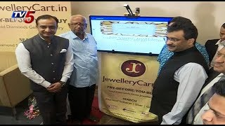 Jewellerycart.in Website And APP Launching Event