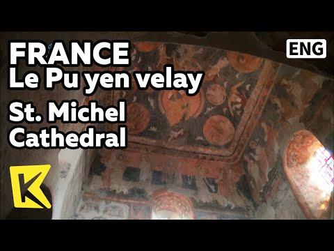 【K】France Travel-Le Pu yen velay[프랑스 여행-르퓌 앙 블레]천년의 세월을 이긴 생 미셸 성당/St. Michel Cathedral/Church