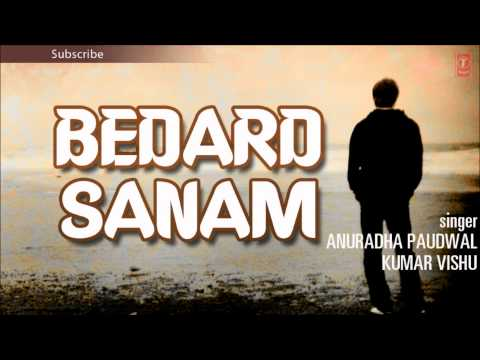 Dil Mein Samakar Wo Bedardi Full Song | Bedard Sanam Album |...