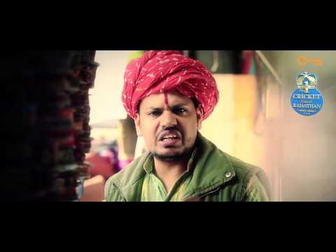 Maan Singh Rathod taking a sweet revenge on a Bangalore cricket team fan
