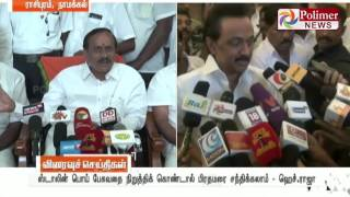 Will get a appointmnet with PM for Stalin when he stops to lie : H Raja | Polimer News
