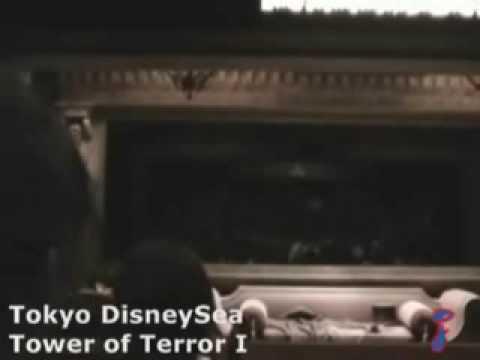 TDS タワー・オブ・テラー 体験映像