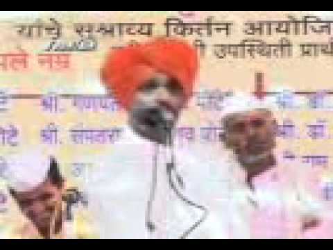 full kirtan indorikar.3gp Music Videos
