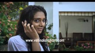Hide And Seek - HIDE & SEEK MALAYALAM MOVIE TRAILER