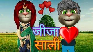 Jija and saali hindi jokes   talking tom funny video