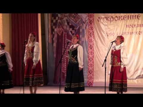 Красивая польская песня