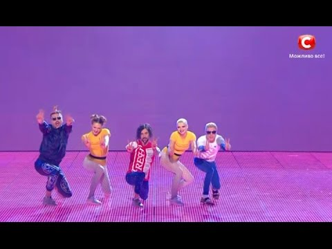 Группа Агонь - Опа-опа. Новогодний мюзикл 2017 на СТБ