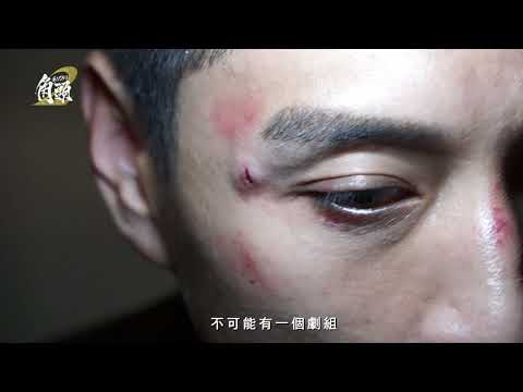 電影《角頭2》幕後紀實花絮2_出品人/監製篇