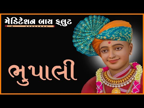 Shree Swaminarayan Meditation (part 1) By Flute - Track 02 - Raga Bhupali video