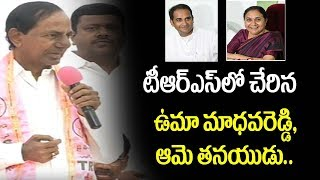 Uma Madhava Reddy Joins In TRS Party - Hyderabad  - netivaarthalu.com
