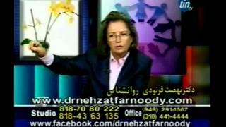 تفاوت های احساسی زنان و مردان - Dr Farnoody