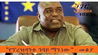 Sheger Mekoya  -  Laurent-Désiré Kabila