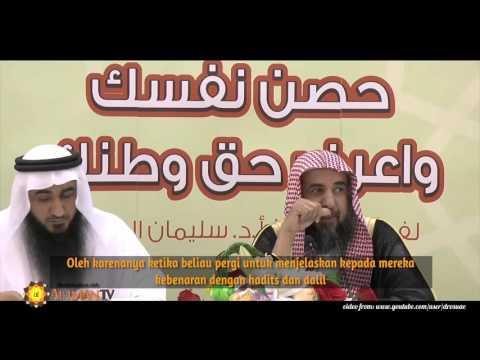Tanya Jawab: Bagaimana Meyikapi Dan Mematahkan Subhat Khawarij - Syaikh Sulaiman Ar Ruhaily