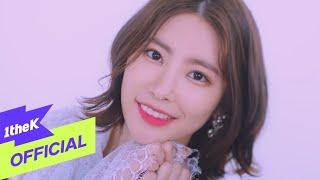[MV] DIA(다이아) _ Hug U(감싸줄게요)