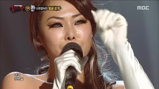 [King of masked singer] 복면가왕 스페셜 - (full ver) Cheetah - An Alley, 치타 - 골목길
