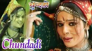 राजस्थानी सुपरहिट सांग 2016 - चुनड़ी - Chunadi  -राणी रंगीली - Rani Rangili - Super Hit Songs 2016