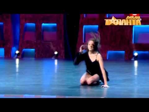 Танцюють всi 4 (Ганна Шамрай)
