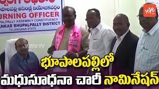 Madhusudhana Chary Files Nomination | TRS | CM KCR | Telangana News | Mahakutami