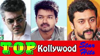 Top Kollywood Stars hits | Nonstop Hits | Audio Jukebox | Vijay hits | Ajith hits | Surya hits