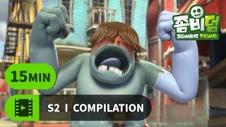 NEW   좀비덤 시즌2 모음 PART 4   15분   Funny Cartoon   좀비   핼러윈   개그   키즈 애니메이션