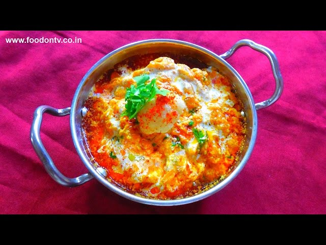 Paneer Gobi Curry Recipe-Indian Punjabi Cooking-Every Day Special Episode-24