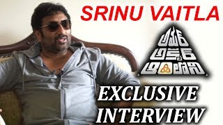 Srinu Vaitla Interview About Amar Akbar Anthony Movie | Ravi Teja | Ileana