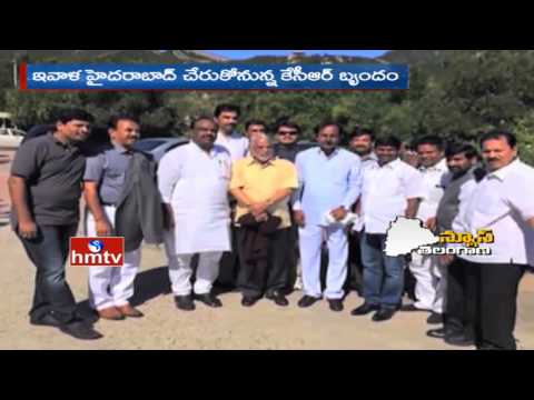 CM KCR Returns to Hyderabad after China Tour | Watch Highlights | HMTV