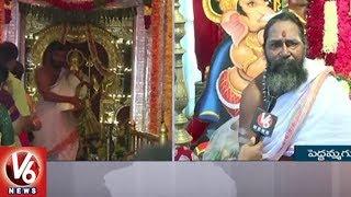 Devi Navaratri Celebrations: Devotees Throng Peddamma Temple At Jubilee Hills | Hyderabad