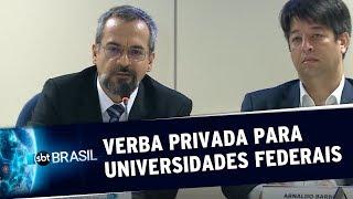 MEC quer aumentar verba da iniciativa privada em universidades federais | SBT Brasil (17/07/19)