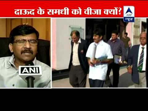 Shiv Sena opposes the decision of granting visa to Javed Miandad