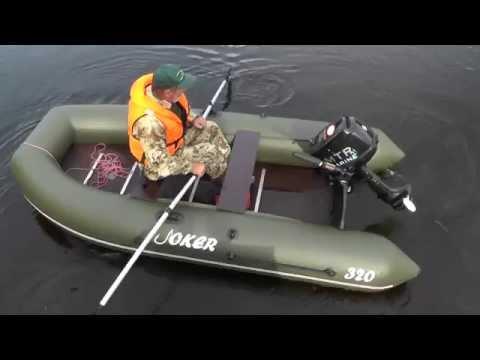 тест драйв лодки пеликан