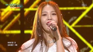 뮤직뱅크 Music Bank Woman 보아 Boa 20181102