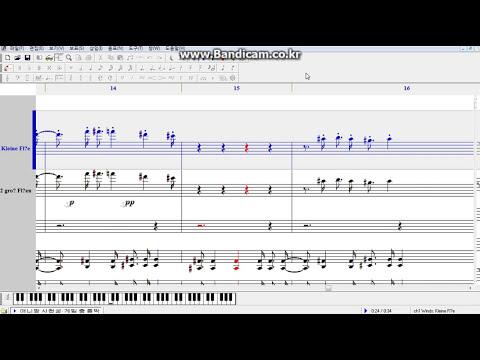 NoteWorthy Composer- 애니팡 사천성 테마 음악