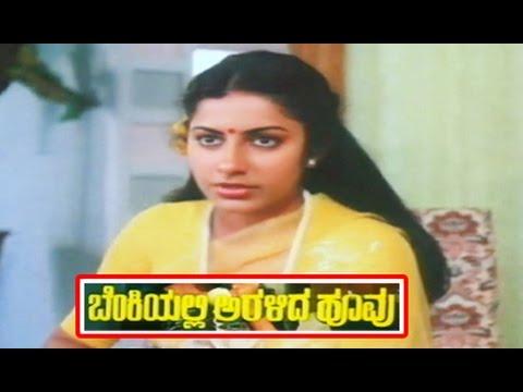 Benkiyalli Aralida Hoovu || Kannada Full Length Movie video