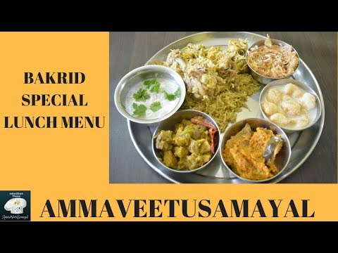 Bakrid Special Lunch Menu|Chetinad Biriyani|Chicken Chuka|Brinjal Dalcha|SemiyaGheer|athipaalinipu