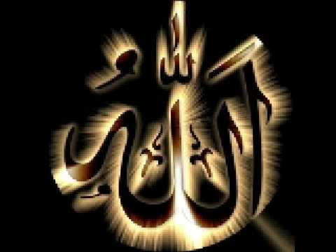 La Ilaha Illa Allah ... video