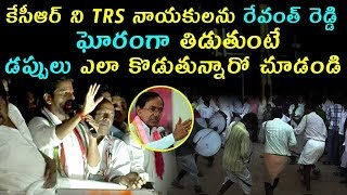 Revanth Reddy Comments Cm Kcr | Revanth Reddy Speech | Telangana Politics | Top Telugu Media